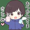 Satomi hira_jk