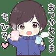 Chihiro hira_jk