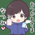 Natsumi hira_jk