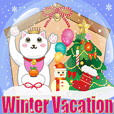 Winter Vacation & Blessing