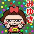 ちょいワルみゆきちゃん☆