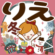Winter sticker of Rie
