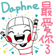 Daphne's namesticker