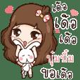 BOOMBIM mila_E