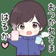 Send to Haruka hira - jersey kun