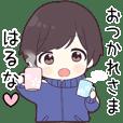 Send to Haruna hira - jersey kun