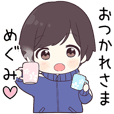 Send to Megumi hira - jersey kun