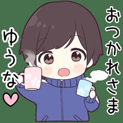 Send to Yuna hira 172 - jersey kun