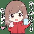 【なおこ】に送る専用ジャージちゃん