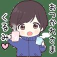 Kurumi hira_jk