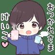 Keiko hira_jk