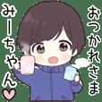 Mi chan hira_jk