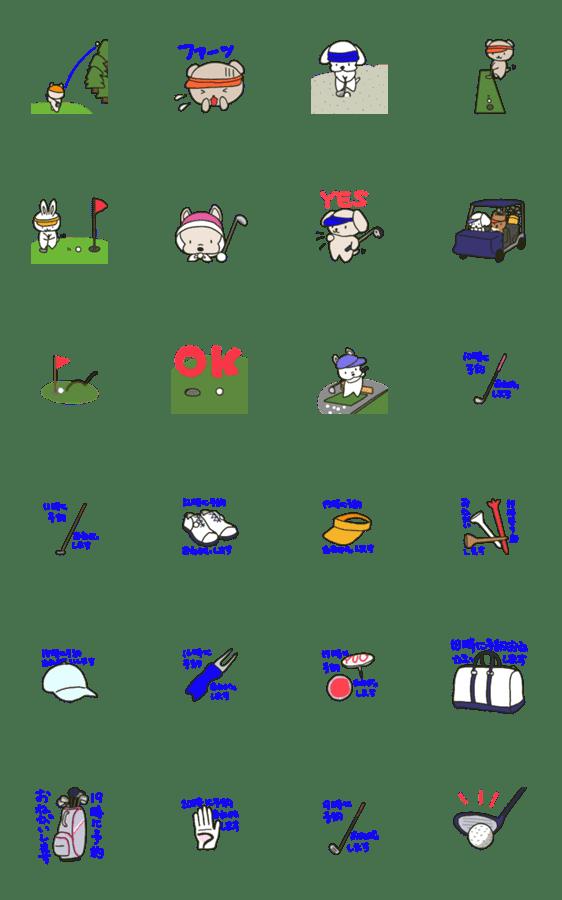 「ゴルフの練習2」のLINEスタンプ一覧