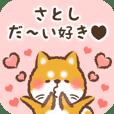 Love Sticker to Satoshi from Shiba
