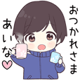 Send to Aina - jersey kun