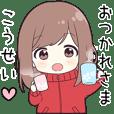 Send to Kosei - jersey chan