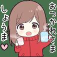 Send to Shoma - jersey chan