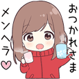 【メンヘラ】に送る専用ジャージちゃん