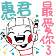 HUI CHUN's sticker
