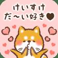 Love Sticker to Keisuke from Shiba