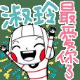 SHU LING's sticker