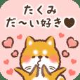 Love Sticker to Takumi from Shiba