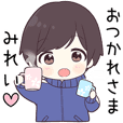 Send to Mirei hira - jersey kun