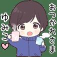 Send to Yumiko hira 174 - jersey kun