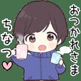 Chinatsu hira_jk