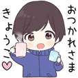 Kyoko hira 176_jk