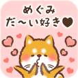Love Sticker to Megumi from Shiba