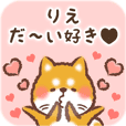 Love Sticker to Rie from Shiba