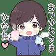 Send to Hinata hira - jersey kun