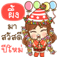 """Phung"" Happy festival"