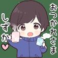 Shizuka hira_jk