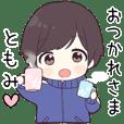 Tomomi hira_jk