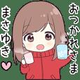Masayuki hira