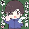 A chan hira_jk