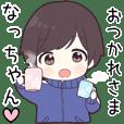 Natsu chan hira_jk
