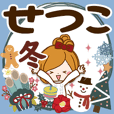Winter sticker of Setsuko