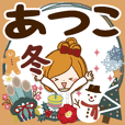Winter sticker of Atsuko