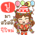 """Poo"" Happy festival"