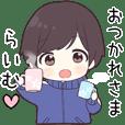 Send to Raimu hira - jersey kun