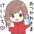 Keiichi hira