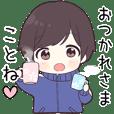 Send to Kotone - jersey kun