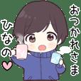 Send to Hinano - jersey kun