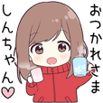 Shin chan hira