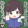 Miki chan hira 1548_jk