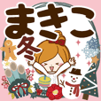 Winter sticker of Makiko