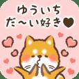 Love Sticker to Yuuichi from Shiba